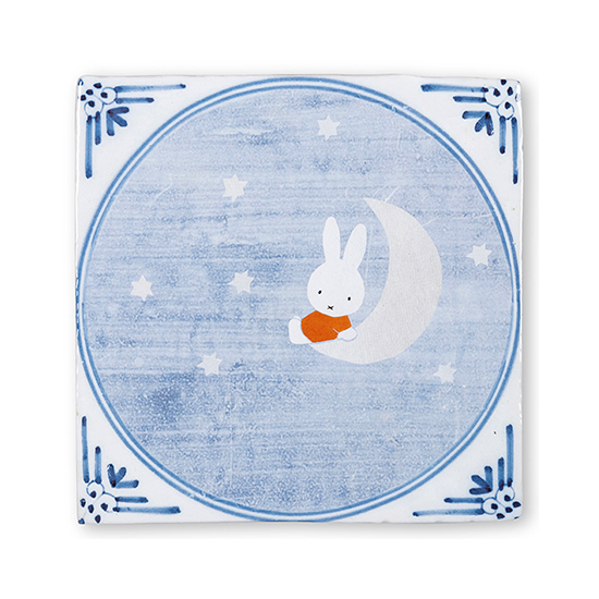 Miffy on the moon 1
